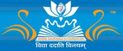 Shree Gauranga's Foundation Trust